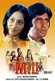 Milli [1975] kostenlos online stream