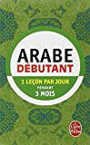 Arabe pratique de base...