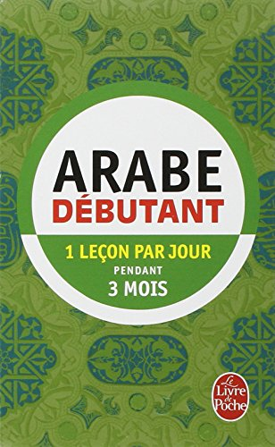 Arabe pratique de base par Mohammad Bakri