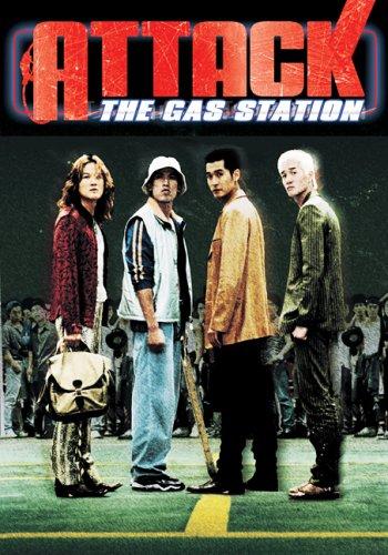 Attack The Gas Station / (Sub) [DVD] [Region 1] [NTSC] [US Import] Sub-station