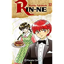 Rin-ne nº 22 (Manga Shonen, Band 114)