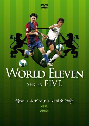 world-eleven-series-five-07-s-alemania-dvd