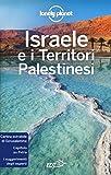 Israele e