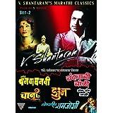 V Shantaram'S Marathi Classics - Set 2