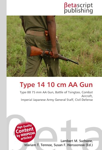 type-14-10-cm-aa-gun-type-88-75-mm-aa-gun-battle-of-tsingtao-combat-aircraft-imperial-japanese-army-