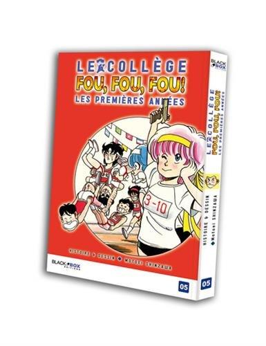 Collège Fou Fou Fou (le) - Kimengumi - Les premières années Vol.5