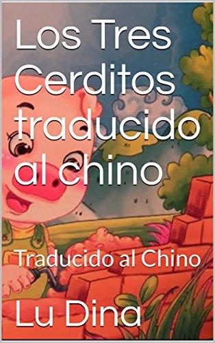 Los Tres Cerditos traducido al chino: Traducido al Chino por Lu Dina