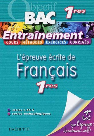 L'épreuve écrite de Français 1e