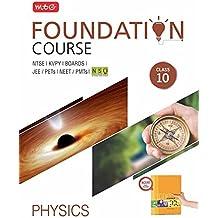 Physics Foundation Course for JEE/NEET/Olympiad/NTSE - Class 10