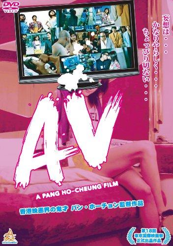 av-dvd