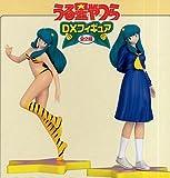 DX Urusei Yatura 8 inches Figure set Banpresto