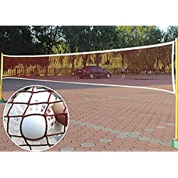 RUIXIA Filet de Badminton Portable Filet de Volley-Ball Tennis Pliable Facile à Monter Filet de Badminton Rouge (610 x 76 CM) pour Sports Intérieurs ou Extérieurs