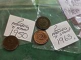 TGBCH Deutschland 2 Pfennig D Briefmarkenmünzen Deutsche Münzprägestätte in München
