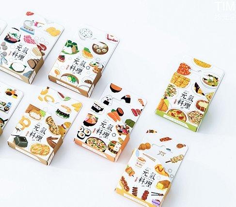 Freischneider 6Rollen Washi Tape Set Kreppband Masker für Notebook, DIY Basteln und Geschenke Deko Tape Notebook Klebeband 1,5cm Washi Tape weiß Fleisch, Pizza, Sushi, Brot, Lebensmittel