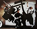 Bruce Lee - Todesgrüße aus Shanghai -