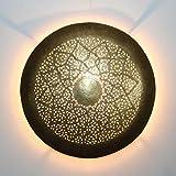 Orientalische marokkanische Messing-Wandlampe Hilal klein