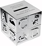 Personalised Engraved ABC Money Box Great Christening Birthday or Christmas Gift for Child