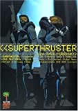 Sly & Robbie - Superthruster [DVD] [2007] [UK Import]