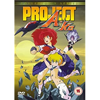 Project A-Ko: Episode 1 [DVD]