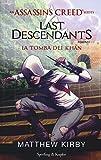 Assassin's Creed. Last descendants: 2