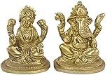 "Lord Ganesh and Goddess Lakshmi Idol - Hindu God Brass Statue - Indian Diety Figurine - 2.3"" x 2"" x 1.5"""