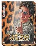 Alles Atze - 1. Staffel [2 DVDs]