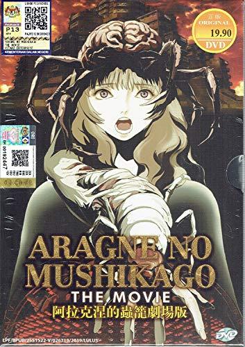 ARAGNE NO MUSHIKAGO THE MOVIE - ...