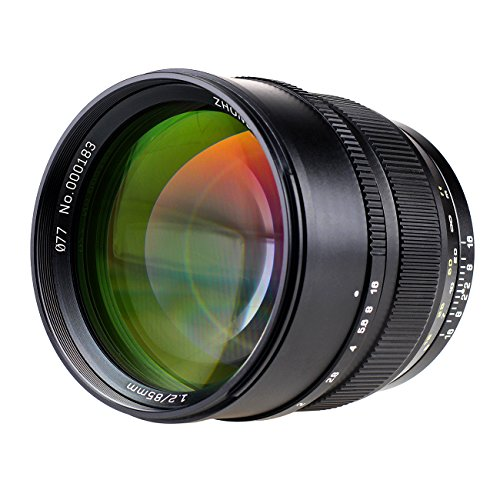 Zhongyi Festbrennweite 85mm F1.2 manuelles Vollformat Objektiv mit Nikon AI(F) Bajonett für Nikon D4/D300S/D600/D750/D800/D810A/D80/D90/D3300/D5500/D7200