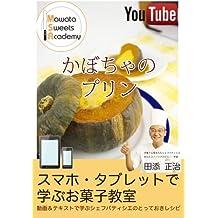 kabotyanopurin (Japanese Edition)