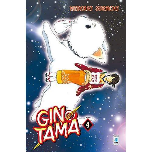 Gintama: 4