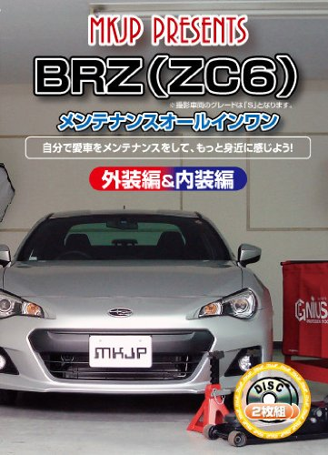 Preisvergleich Produktbild BR-Z(ZC6) DVD