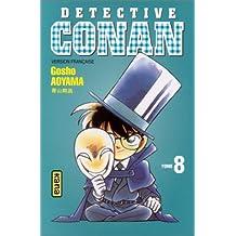 Détective Conan, tome 8