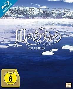 Nagi No Asukara - Volume 3: Episode 12-16 [Blu-ray]