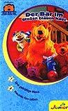 Der Bär im großen blauen Haus - Folge 04 [VHS]