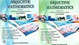 #10: Objective Mathematics for JEE (Main & Advanced) And Other Engineering Entrance Examinations - ( Volume 1 & 2)