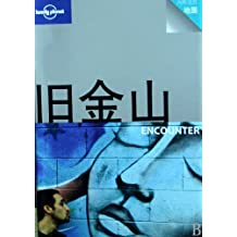 Lonely Planet travel guide series: San Francisco(Chinese Edition)