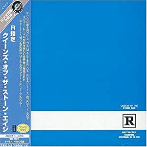 Rated R +1 [Japan]