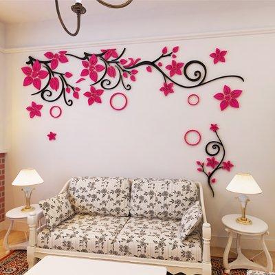 RUIPENGPENG Autocollant mural amovible étanche pour salle de séjour Enfant Bébé Nursery La fleur papillon acrylique en rotin canapé stéréo 3D auto-adhésif décoratif qui colle en noir + rouge à gauche, le Roi