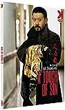 A touch of sin | Zhang-Ke, Jia. Réalisateur