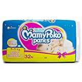 #9: Mamy Poko Pant Style NB Size Diapers (32 Count)
