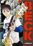 "Afficher ""Beck n° 3"""