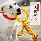 LXLLXL Perro De Juguete Perro Mascota Oro Cabello Resistente A Morderse Dientes Abrasivos Perro Grande Nudo De Juguete Perro Mordedura De Perro Labrador Lucha Suministros