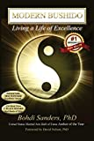 Image de Modern Bushido: Living a Life of Excellence (English Edition)