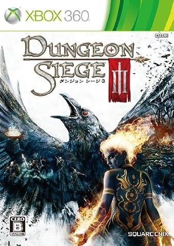 Dungeon Siege 3[Japanische Importspiele] (Dungeon Siege Iii)