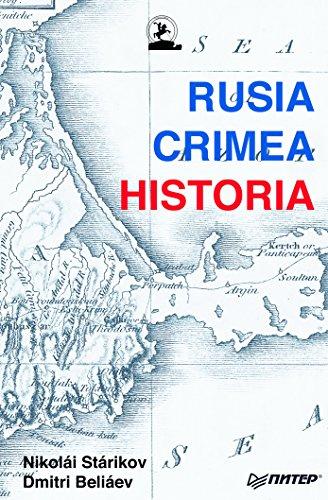 Rusia, Crimea, Historia