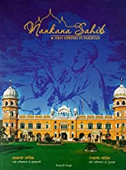 Nankana Sahib and Sikh Shrines in Pakistan