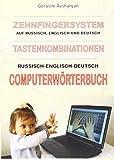 Zehnfingersystem auf Russisch, Englisch und Deutsch: Tastenkombinationen und Russisch-Englisch-Deutsch Computerwörterbuch