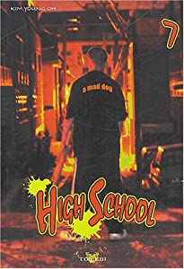 High School Edition simple Tome 7