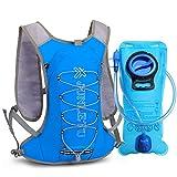 XBoze Trinkrucksack mit 2L Trinkblase, Atmungsaktiv Hydration Backpack Laufrucksack Joggen mit Trinksystem für Marathon, Wandern, Fahrradfahren, Klettern, Reisen und Bergsteigen (Blau)