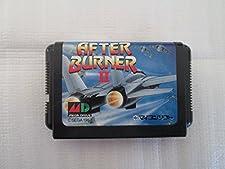 After Burner II Mega Drive Japanische Version